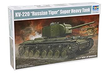 購買 中古 トランペッター 激安挑戦中 1 35 KV-220重戦車 プラモデル ロシアン 05553 タイガー