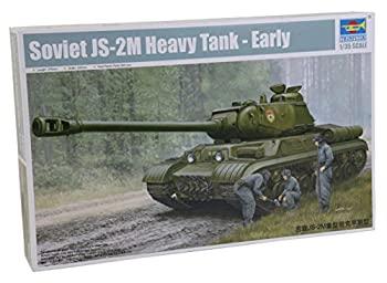 中古 トランペッター 1 35 05589 JS-2M重戦車 初期型 プラモデル 贈呈 新作 大人気