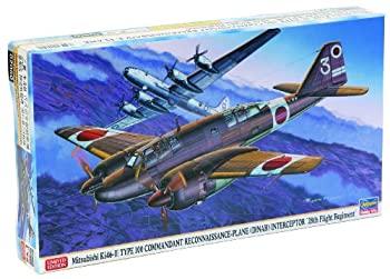 中古 ハセガワ 未使用 1 72 防空戦闘機 百式司令部偵察機III型 02050 飛行第28戦隊 新作続