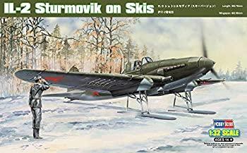 中古 ホビーボス 1 32 日本全国 送料無料 エアクラフトシリーズ スキーバージョン 年間定番 シュトゥルモヴィク プラモデル 83202 IL-2