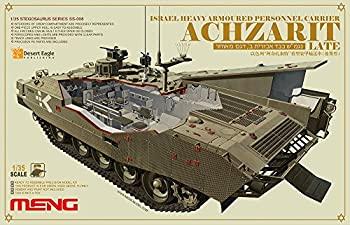 中古 ついに再販開始 モンモデル 待望 1 35 MENSS-008 プラモデル 後期型 イスラエルアチザリット重装甲車