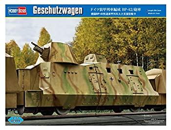 【超新作】 ホビーボス 1/72 ファイティングヴィークルシリーズ ドイツ軍 装甲列車編成 BP-42/砲車 プラモデル 82923, PARTYMIX 9cae6e56
