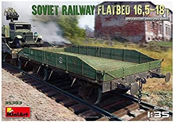お得なキャンペーンを実施中 中古 ミニアート 1 35 MA35075 ソビエト無蓋貨車16.5-18トン 2020A/W新作送料無料 プラモデル