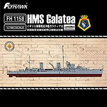中古 フライホークモデル 1 700 イギリス海軍 HMS ガラティア 人気の製品 スペシャルキット プラモデル 海外限定 軽巡洋艦