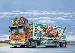 【中古】青島文化教材社 1/32 大型デコトラ 二代目 飛車角 トレーラーショートパネルバン 復刻版