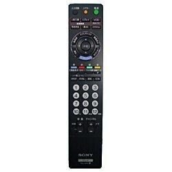 中古 返品送料無料 新着 SONY RM-JD016 純正テレビリモコン