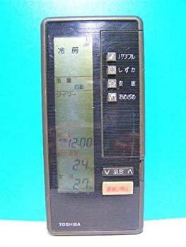 売却 中古 東芝 エアコンリモコン セットアップ LT TL LTZ
