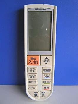 中古 三菱電機 PG051 エアコンリモコン 未使用 人気ショップが最安値挑戦