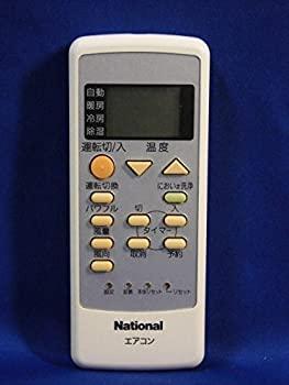 中古 ナショナル A75C2870 国際ブランド 返品交換不可 エアコンリモコン