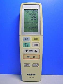 中古 日本正規代理店品 ナショナル オンライン限定商品 A75C3083 エアコンリモコン