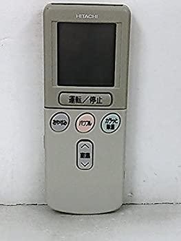 中古 日立 RAR-2C3 安売り お洒落 エアコンリモコン