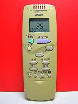 中古 三洋電機 毎日激安特売で 営業中です サンヨー エアコンリモコン 百貨店 RCS-FB1