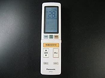 中古 パナソニック A75C4774 エアコンリモコン 信頼 高品質
