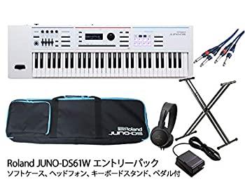 激安通販 【 JUNO-DS61W】Roland (JUNO-DSW) ローランド【】Roland/ JUNO-DS61W シンセサイザー (JUNO-DSW), タマガワチョウ:09ea4427 --- baecker-innung-westfalen-sued.de