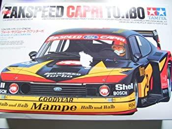 【激安】 【】タミヤ フォード 1/24 カプリ フォード カプリ (1/24【】タミヤ スポーツカー:24014), ハチジョウマチ:62c0e296 --- borikvino.sk
