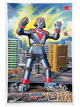 オリジナル 【】スカイネット No.03 スーパーロボットシリーズ【】スカイネット ジャイアントロボ No.03 ジャイアントロボ, コゴタチョウ:d1b72d0a --- unlimitedrobuxgenerator.com