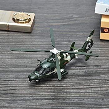 クラシック 【 航空機 軍用機】人気推薦 1/100 (Zー9)ヘリコプター 航空機モデル 鉛合金 鉛合金 エミュレーション合金 航空機 軍用機 完成品模型, ニシメヤムラ:765218a5 --- ltcpackage.online