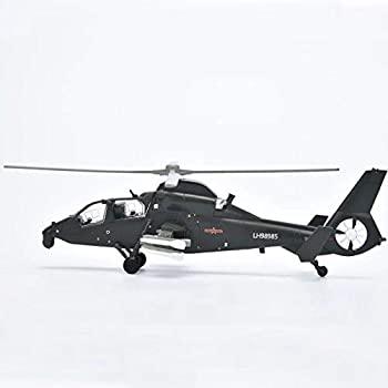 高品質 【】人気推薦 軍用機 完成品模型 1/100 1/100 (Zー19)ヘリコプター 航空機モデル 鉛合金 エミュレーション合金 航空機 軍用機 完成品模型, アークスSHOP:35037310 --- ltcpackage.online
