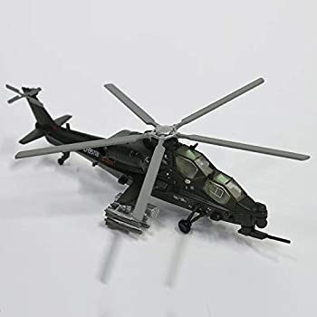 100%本物 【】人気推薦 1/100 航空機モデル【】人気推薦 (Zー10)ヘリコプター 航空機モデル 鉛合金 鉛合金 エミュレーション合金 航空機 軍用機 完成品模型, 三春町:e42b5a48 --- ltcpackage.online