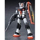 RARE NEW Bandai FW GUNDAM CONVERGE Part 1 No 01 RX-78-2 Gundam RX 78 RX78 RX-78