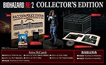 中古 送料無料(一部地域を除く) BIOHAZARD RE:2 希望者のみラッピング無料 Z Version COLLECTOR'S - EDITION PS4