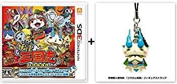 中古 低廉 3DS 専門店 妖怪三国志