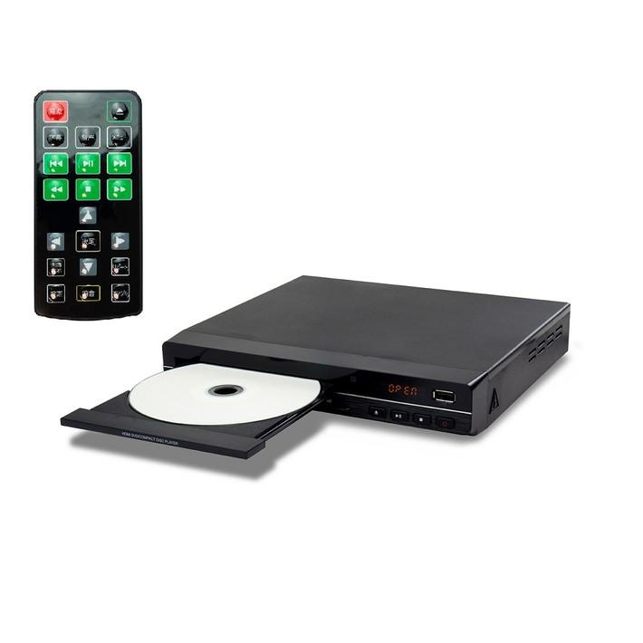 ギフト NEW セットアップ プレゼント 景品 贈り物 にも最適 リージョンフリー DVD プレーヤー HDMI 端子 録音 テレビ用 高画質 対応 再生 再生専用 テレビ接続 コンパクト MP3