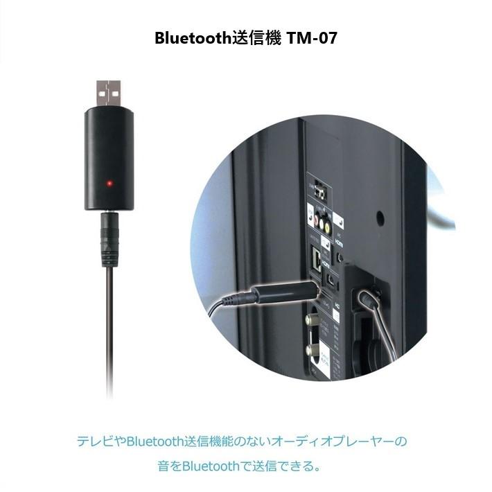 Bluetooth TV 音 送信機 テレビ ブルートゥースウェアラブルスピーカー イヤホン ヘッドホン オーディオ 自動接続 トランスミッター