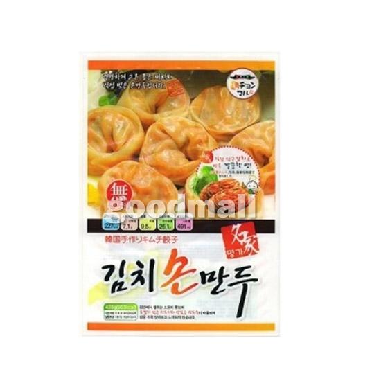 注意事項必ず確認 韓国食品 通常便なら送料無料 クール便 冷凍 無料 チョンマル手作り 420g キムチ餃子