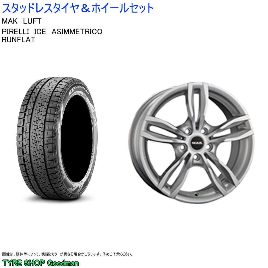 (X3・X4) 245/50R18 100Q ランフラット ピレリ アイスアシンメトリコ RFT & マック ルフト 8.0-18 +30 5/120 シルバー (スタッドレスタイヤ&ホイールセット)