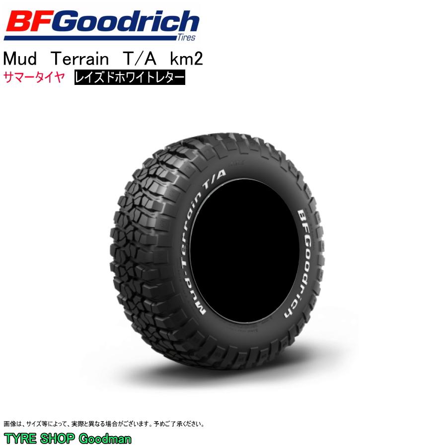BFグッドリッチ LT 255/75R17 111/108Q LRC KM2 マッドテレーンT/A ホワイトレター サマータイヤ (オフロード)(4WD SUV)(17インチ)(255-75-17)