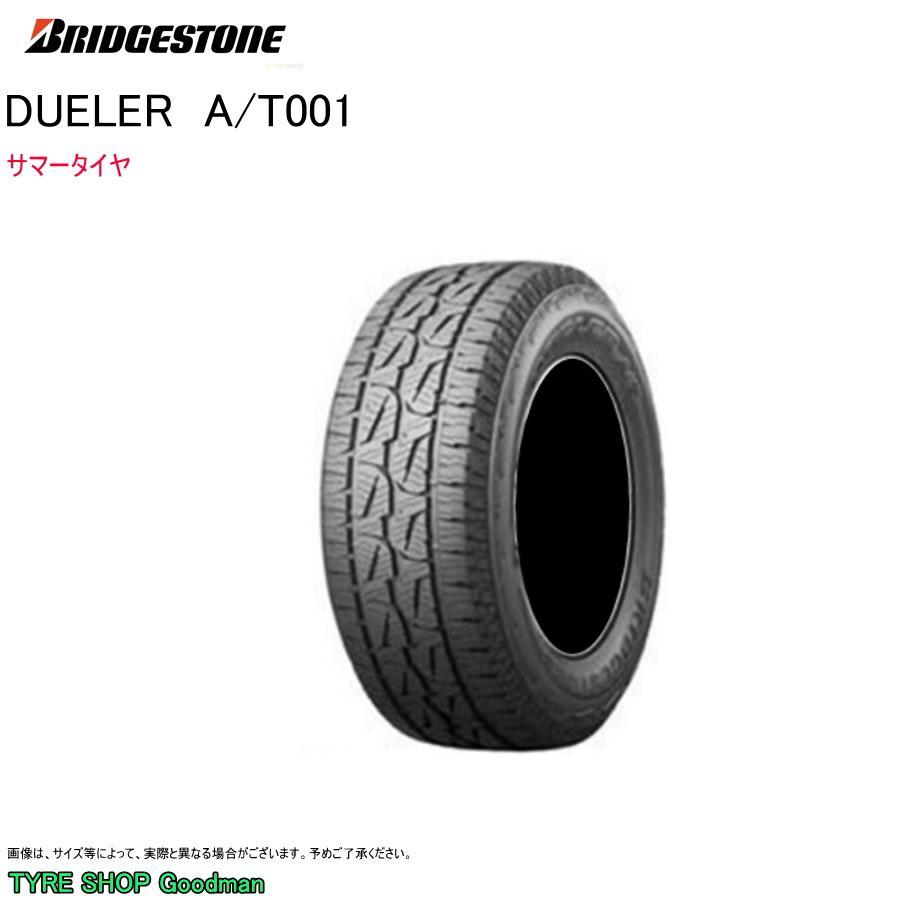 ブリヂストン 31×10.50R15 LT 109S A/T001 ブラックレター デューラー サマータイヤ (オン&オフロード)(4WD SUV)(15インチ)(31x105-15)