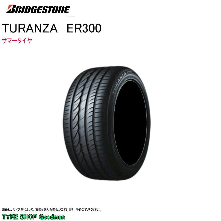 ブリヂストン 205/45R16 83W ER300 トランザ フォルクスワーゲン ポロ サマータイヤ (16インチ)(205-45-16)