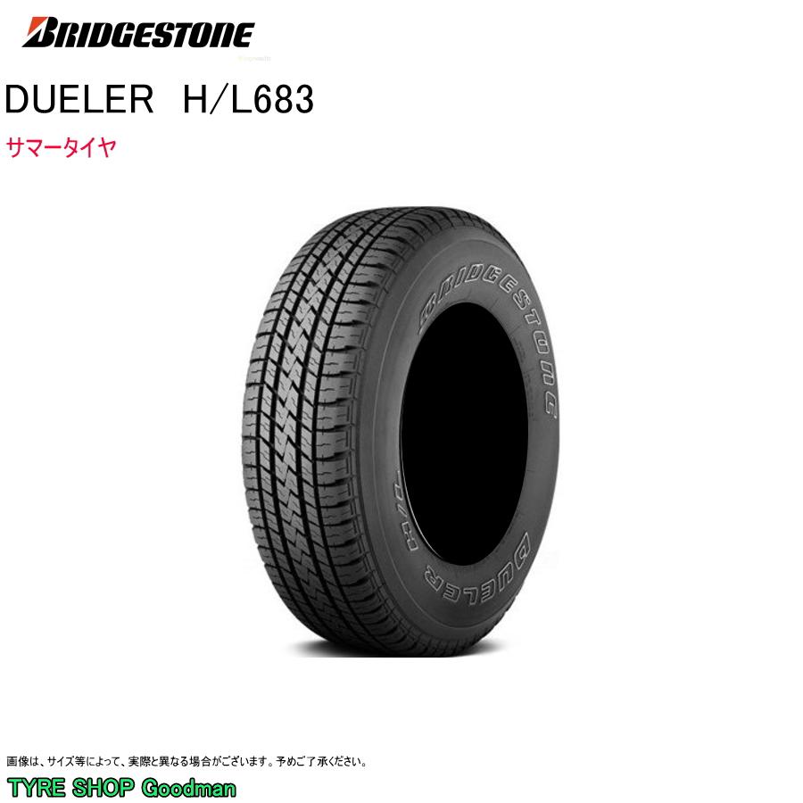 ブリヂストン LT 215/75R15 100/97S H/L683 ホワイトレター デューラー サマータイヤ (オンロード)(4WD SUV)(15インチ)(215-75-15)