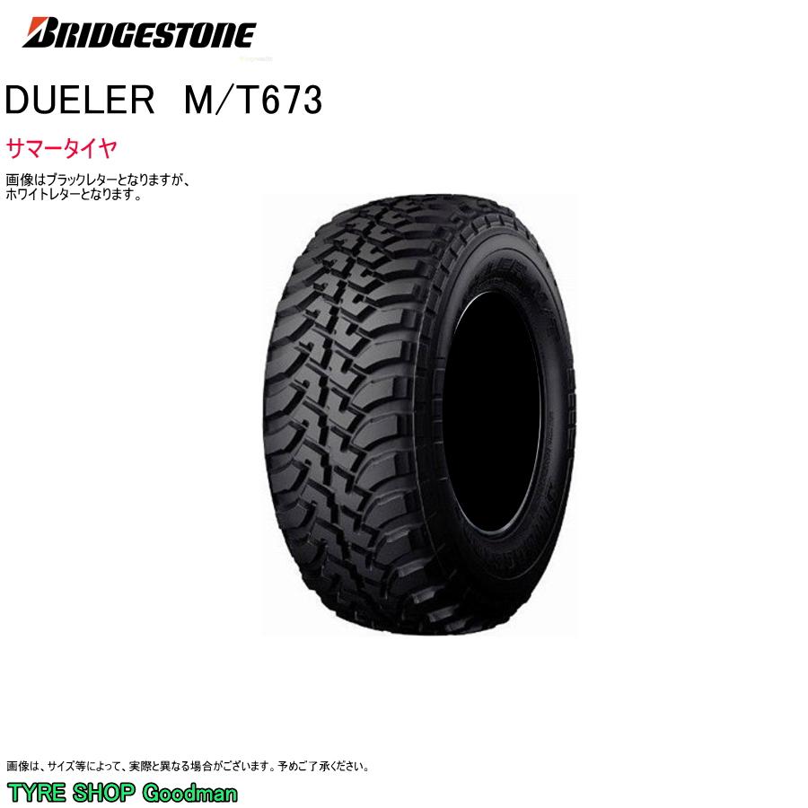 ブリヂストン LT 235/85R16 108/104S M/T673 ホワイトレター デューラー サマータイヤ (オフロード)(4WD SUV)(16インチ)(235-85-16)