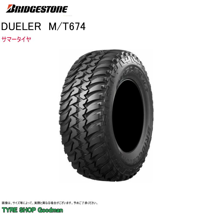 ブリヂストン 185/85R16 105/103L LT M/T674 ブラックレター デューラー サマータイヤ (オフロード)(4WD SUV)(16インチ)(185-85-16)