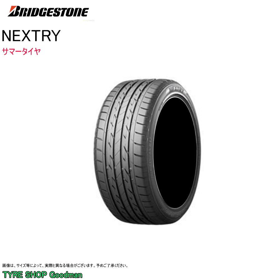 タイヤ交換可 早割クーポン 東京 池袋 サンシャイン近く 一部予約 店頭受取対応商品 夏タイヤ ブリヂストンタイヤ BRIDGESTONE 195 サマータイヤ 88H 15インチ ブリヂストン 60R15 ネクストリー 195-60-15