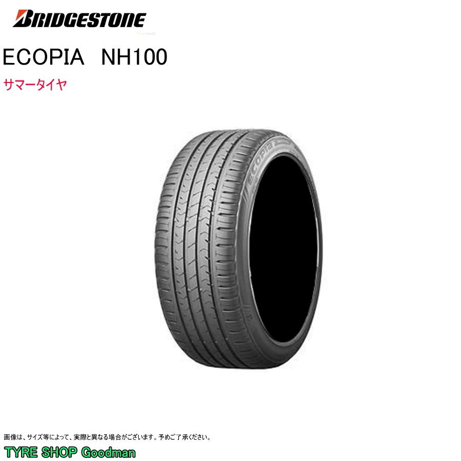 ブリヂストン 225/45R17 94W XL NH100 エコピア サマータイヤ (低燃費)(乗用車用)(17インチ)(225-45-17)