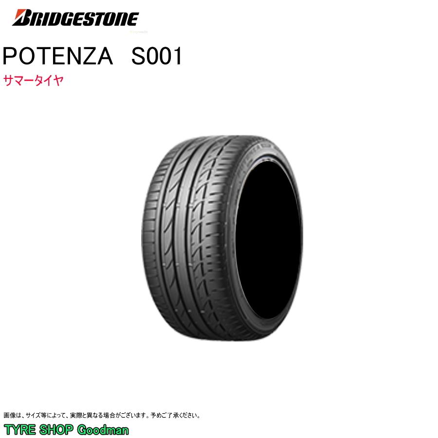 ブリヂストン ランフラット 245/40R18 97Y XL MOE S001 ポテンザ メルセデスベンツ Cクラス (W205) サマータイヤ (乗用車用)(18インチ)(245-40-18)