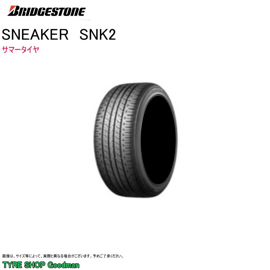 ブリヂストン 225/40R18 88W スニーカー SNK2 サマータイヤ (乗用車用)(18インチ)(225-40-18)