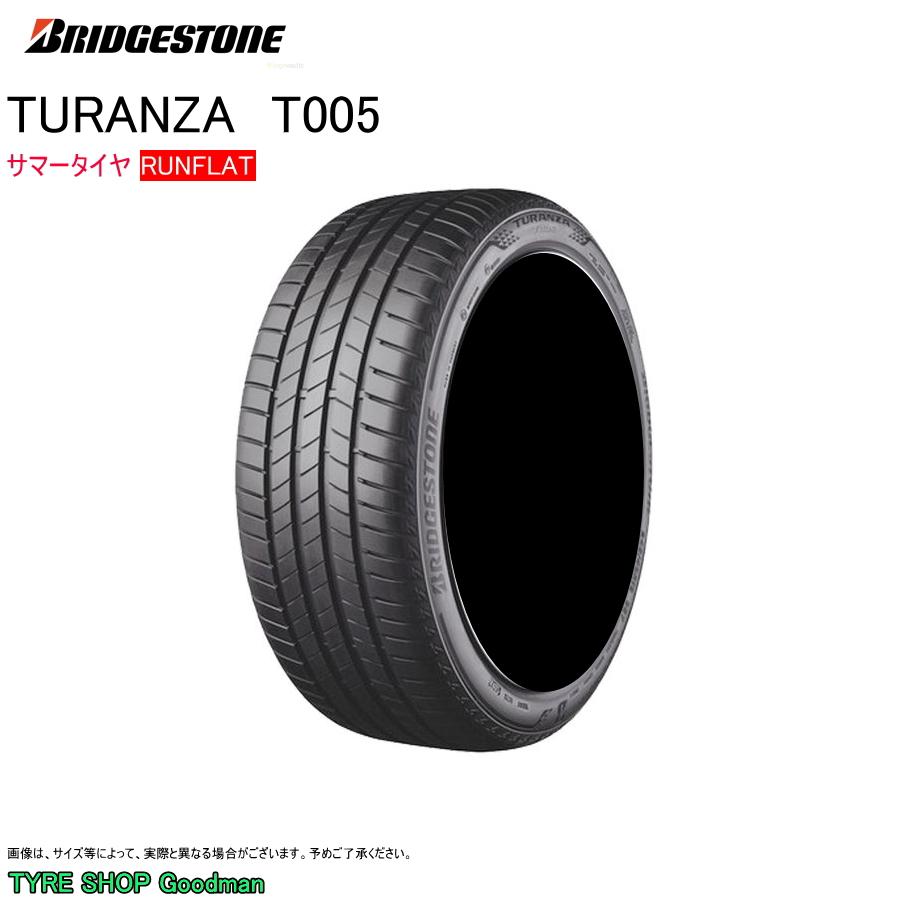 ブリヂストン ランフラット 205/60R16 96W XL ☆ T005 トランザ BMW 3シリーズ (G20 /G21) サマータイヤ (乗用車用)(16インチ)(205-60-16)