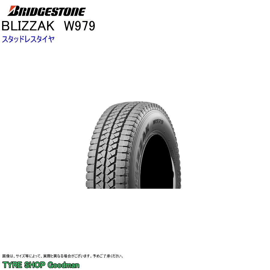 スタッドレス 215/70R17.5 118/116L ブリヂストン W979 ブリザック スタッドレスタイヤ (17.5インチ)(215-70-17.5-118)
