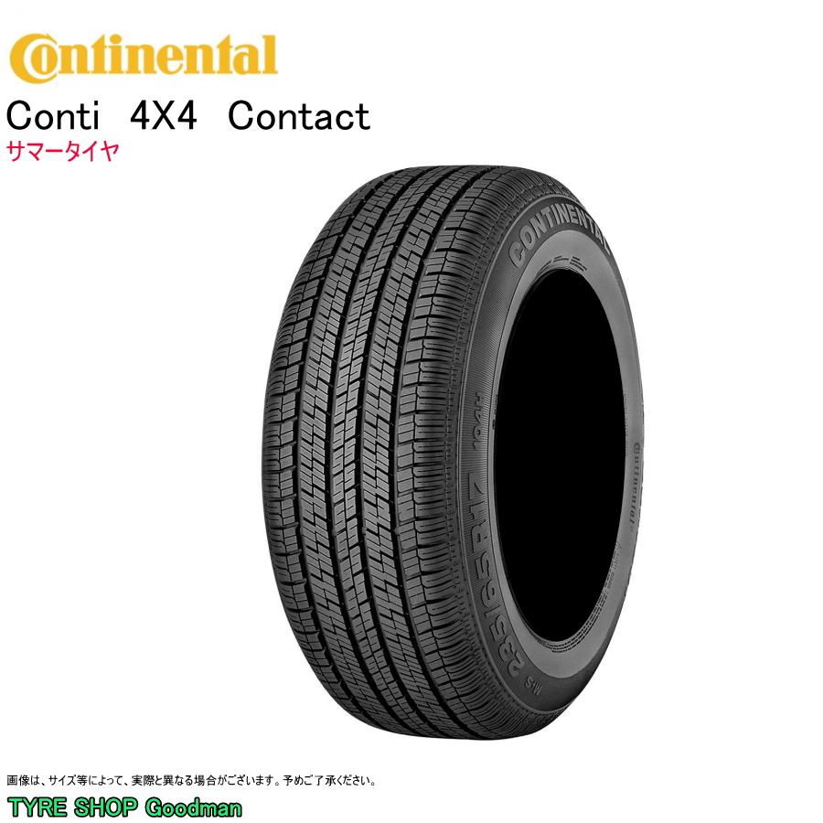 コンチネンタル 255/55R19 111V XL C4x4C コンチ4×4コンタクト サマータイヤ (オンロード)(4WD SUV)(19インチ)(255-55-19)