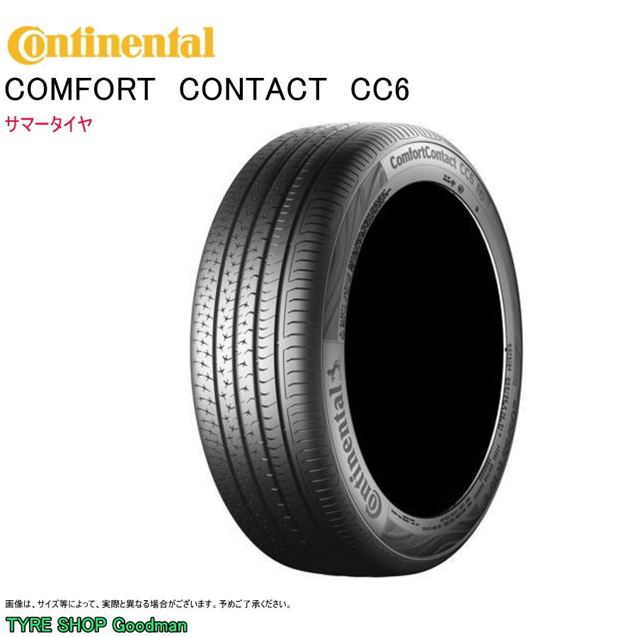 コンチネンタル 205/60R16 92H CC6 コンフォート コンタクト サマータイヤ (コンフォート)(乗用車用)(16インチ)(205-60-16)