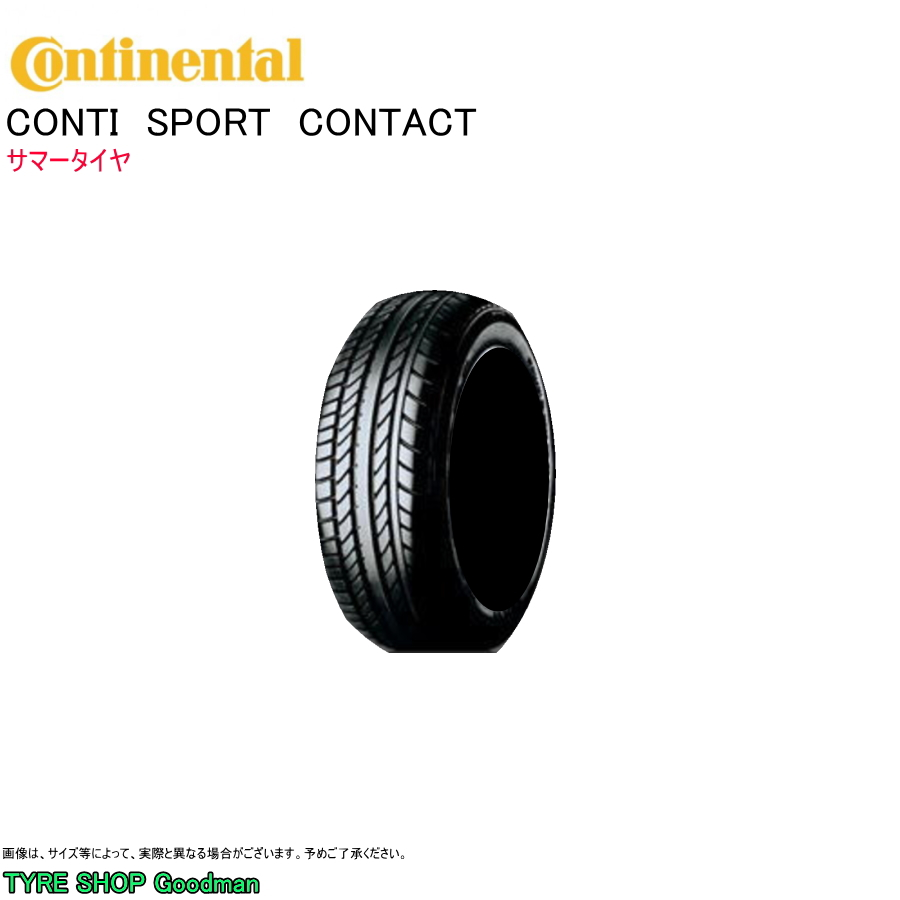 コンチネンタル 205/55R16 91Y N2 CSC コンチスポーツコンタクト (ポルシェ承認) サマータイヤ (スポーツ)(乗用車用)(16インチ)(205-55-16)