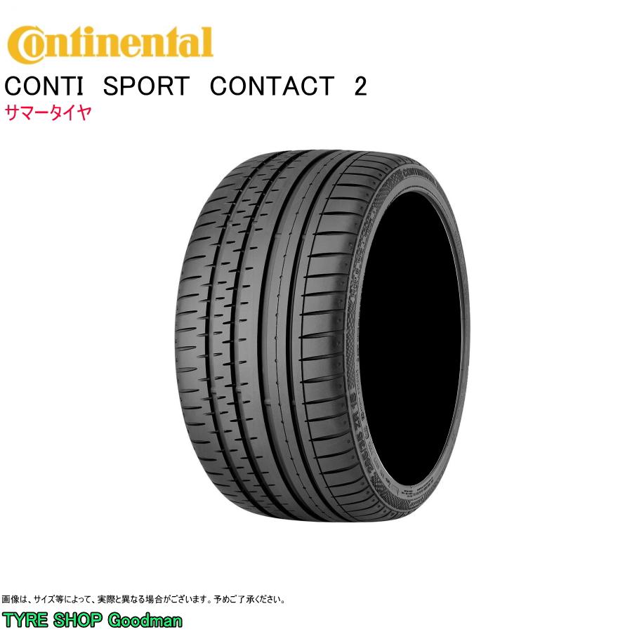 コンチネンタル 265/35R19 98Y AO CSC2 コンチスポーツコンタクト2 (アウディ承認) サマータイヤ (乗用車用)(19インチ)(265-35-19)