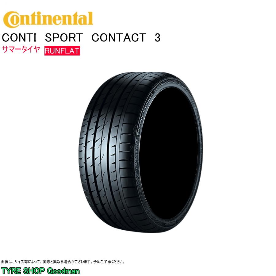 コンチネンタル ランフラット 245/50R18 100Y ☆ CSC3 SSR コンチスポーツコンタクト3 (BMW承認) サマータイヤ (乗用車用)(18インチ)(245-50-18)