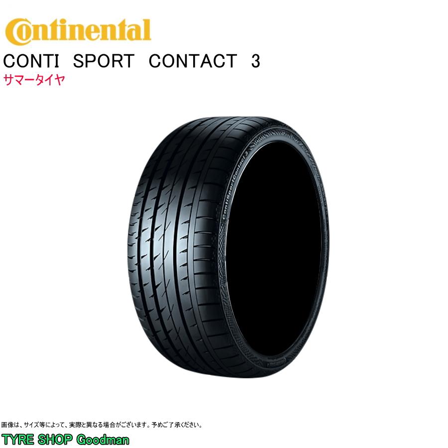 コンチネンタル 275/35R20 102Y XL J CSC3 コンチスポーツコンタクト3 (ジャガー承認) サマータイヤ (スポーツ)(乗用車用)(20インチ)(275-35-20)