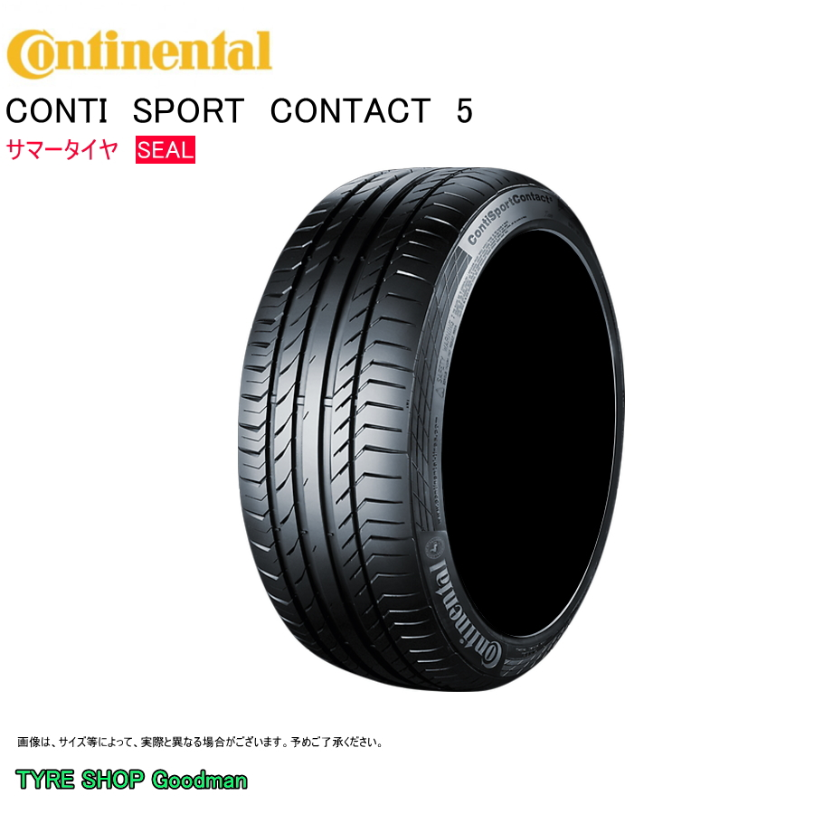 コンチネンタル コンチシール 225/45R18 95W XL コンチスポーツコンタクト5 (フォルクスワーゲン承認) CSC5 サマータイヤ (18インチ)(225-45-18)