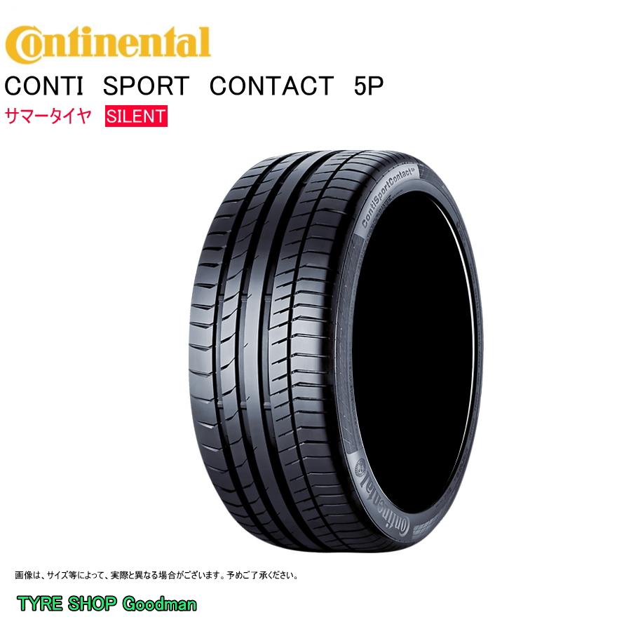 コンチネンタル サイレント 265/30R20 94Y XL RO1 CSC5P コンチスポーツコンタクト5P (アウディ承認) サマータイヤ (20インチ)(265-30-20)